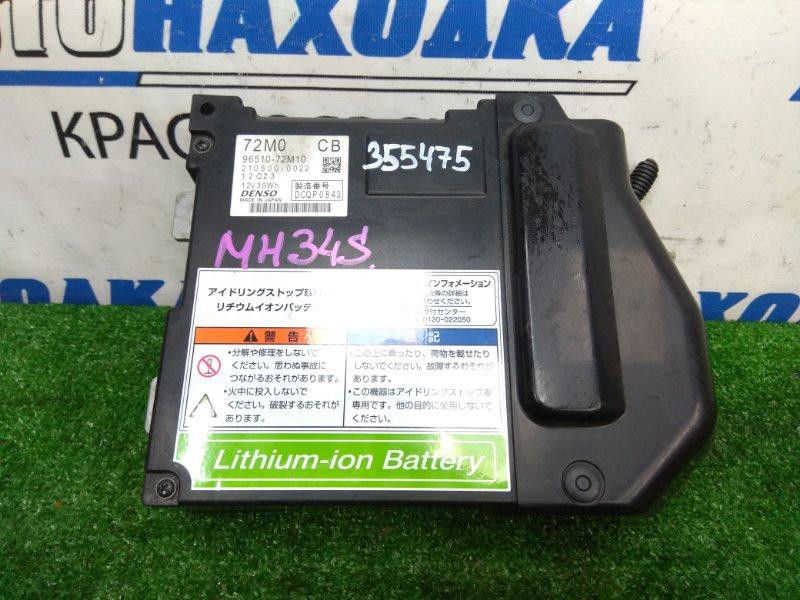 Аккумулятор Suzuki Wagon R MH34S R06A 2012 Батарея литий-ионная 12V 36Wh. Для работы системы