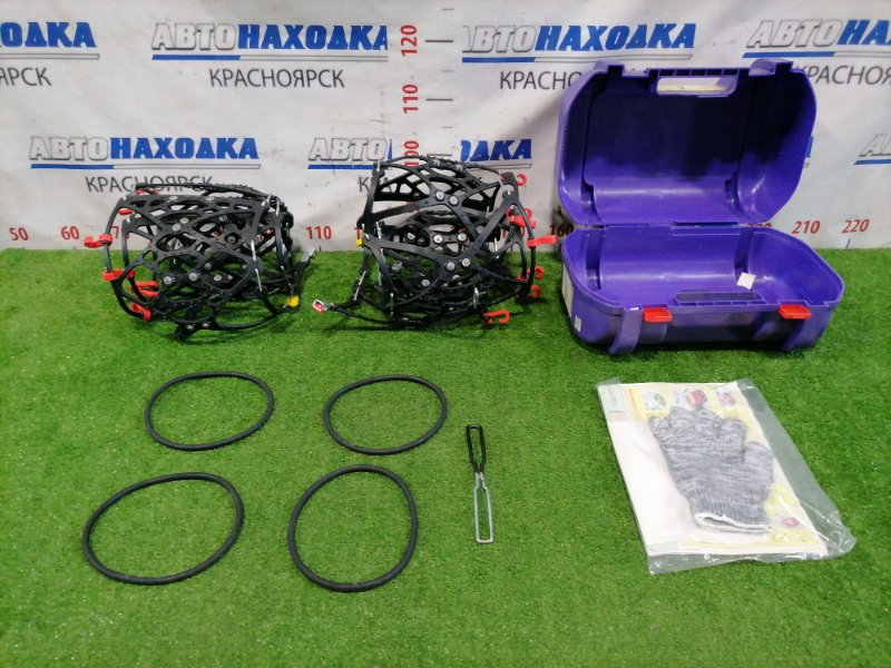 Цепь колесная Toyota цепи противоскольжения - резиновые, ХТС, в боксе, на два колеса.