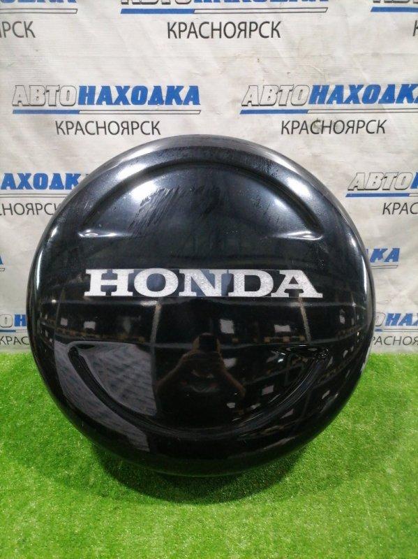 Кожух запасного колеса Honda Cr-V RD5 K20A 2001 С пятой двери. Есть дефект ЛКП сверху.