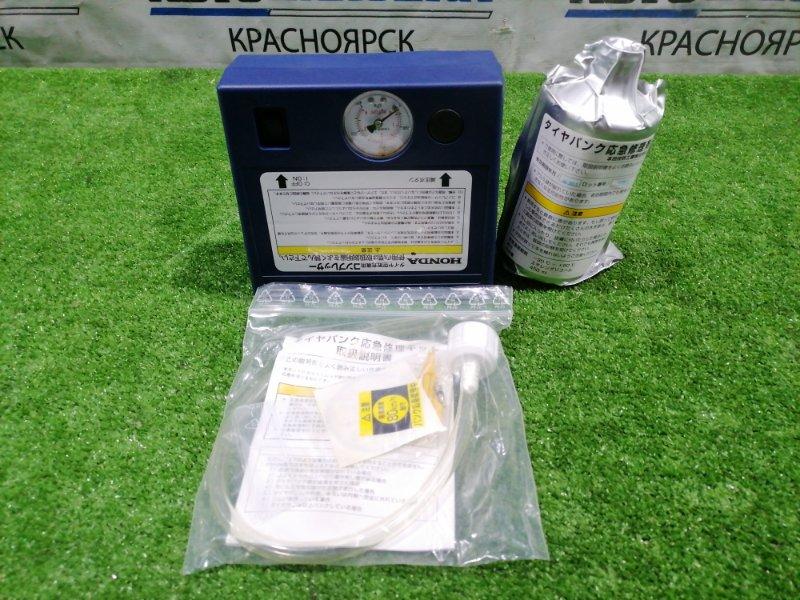 Компрессор автомобильный Honda Fit GE6 L13A 2007 штатный, питание от гнезда прикуривателя