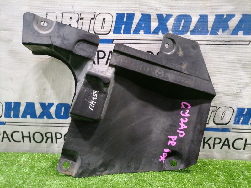 Защита двс Mazda Atenza GJ2AP SH-VPTR 2015 передняя правая передняя правая, боковая