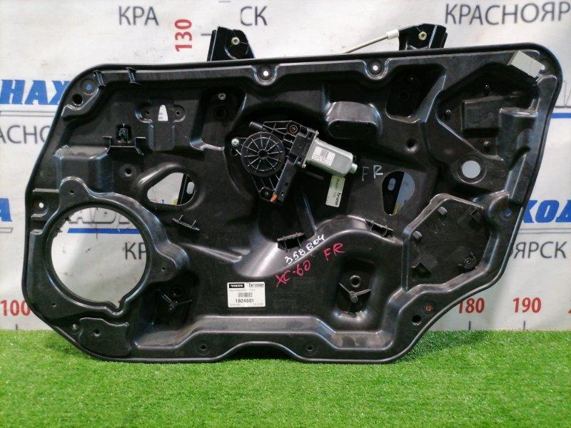 Стеклоподъемник Volvo Xc60 DZ99 B6304T2 2008 передний правый Передний правый, 6 контактов. В сборе.