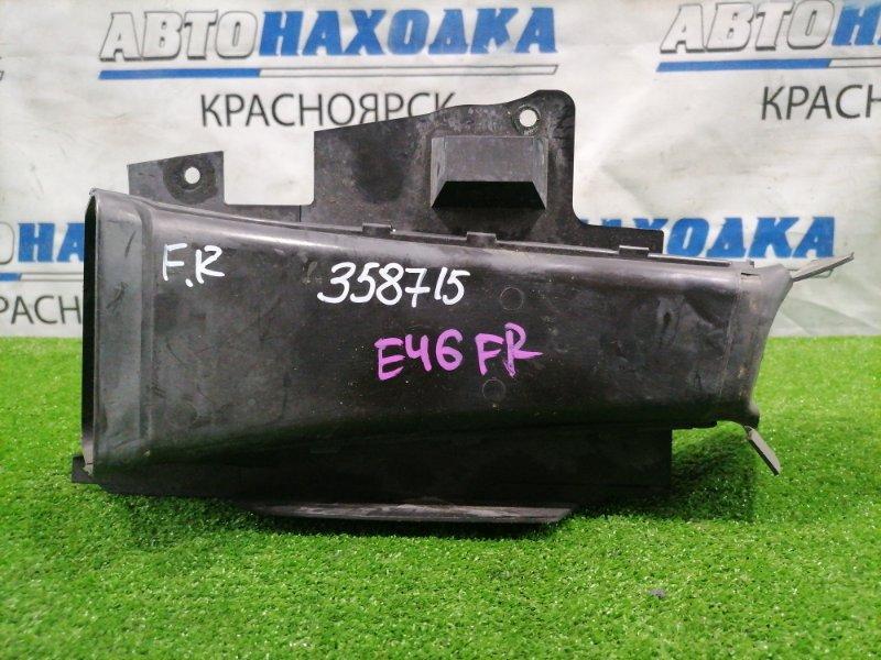 Воздухозаборник Bmw 320I E46 M54 B22 1999 передний правый Правый воздуховод на охлаждение