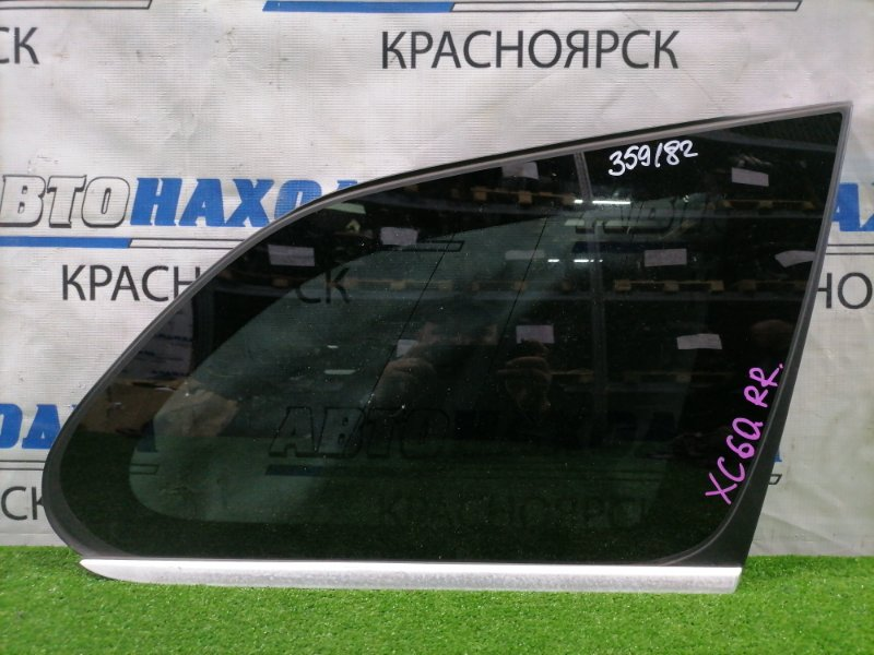 Стекло собачника Volvo Xc60 DZ99 B6304T2 2008 заднее правое Правое, заводская тонировка, с