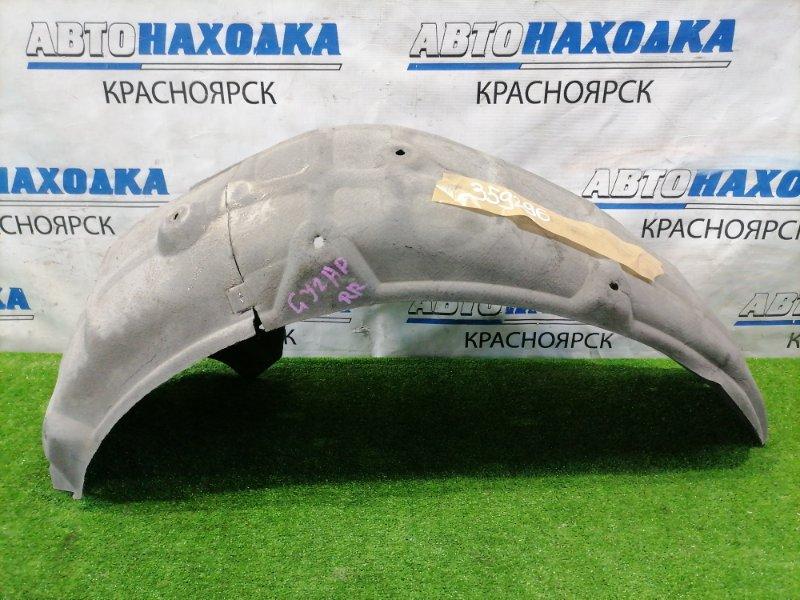 Подкрылок Mazda Atenza GJ2AP SH-VPTR 2015 задний правый Задний правый, войлочный