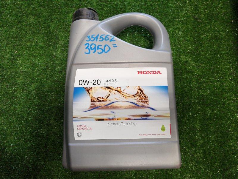 Масло моторное HONDA 0W20 SN/GF5 4л