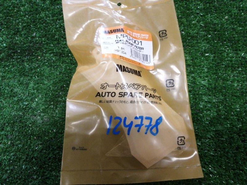 Фильтр бензонасоса MPU001 Nissan/Subaru/MMC