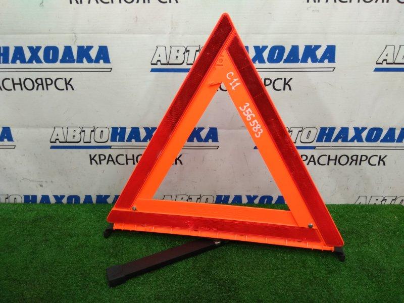 Знак аварийной остановки Nissan Tiida C11 HR15DE 2008 штатный знак аварийной остановки