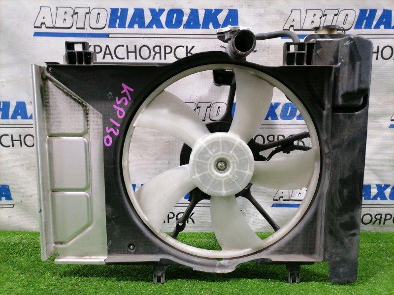Вентилятор радиатора Toyota Vitz KSP130 1KR-FE 2010 Диффузор с вентилятором, с крышкой.