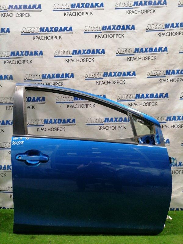 Дверь Toyota Aqua NHP10 1NZ-FXE 2011 передняя правая передняя правая, в сборе, есть потертость до