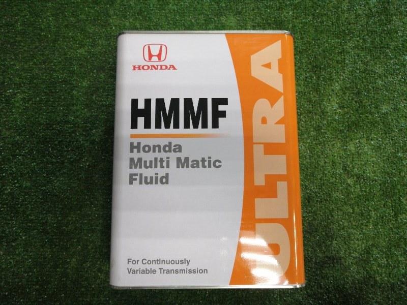Масло HONDA HMMF для вариаторов 4Л
