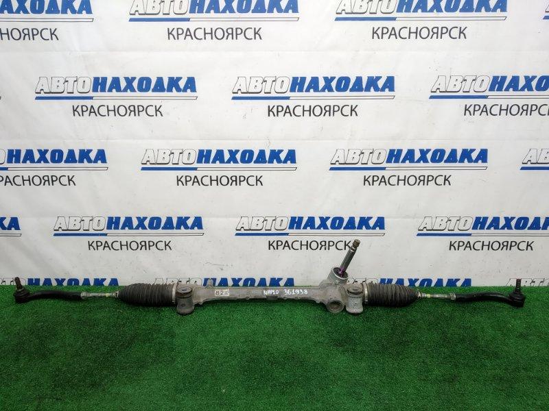 Рейка рулевая Toyota Aqua NHP10 1NZ-FXE 2011 в сборе, с тягами и наконечниками