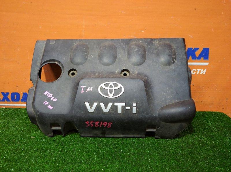 Крышка гбц Toyota Ist NCP60 2NZ-FE 2002 1 мод