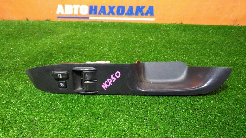 Блок управления стеклоподъемниками Toyota Probox NCP50V 1NZ-FE 2002 передний правый на 2 двери