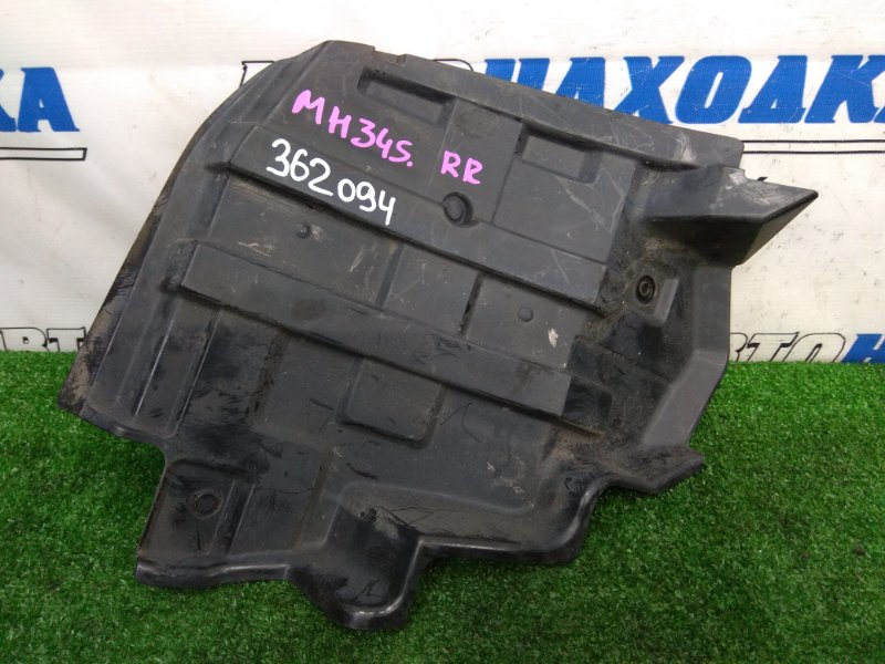 Подкрылок Suzuki Wagon R MH34S R06A 2012 задний правый задний правый