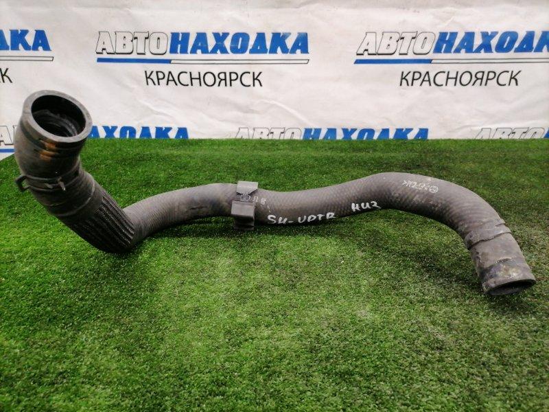 Патрубок тосольный Mazda Atenza GJ2AP SH-VPTR 2015 нижний радиатора ДВС, нижний