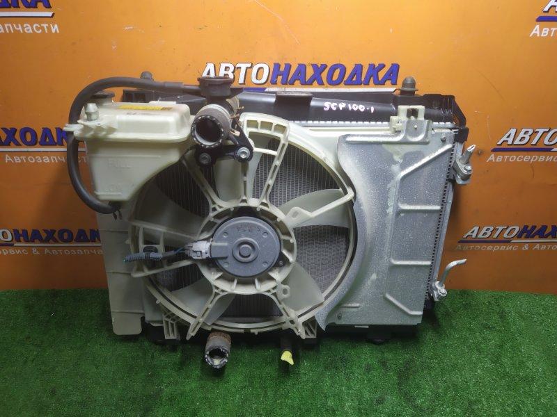 Радиатор двигателя Toyota Ractis SCP100 2SZ-FE 03.2010 БЕЗ ТРУБОК ОХЛАЖДЕНИЯ. С ДИФФУЗОРОМ,