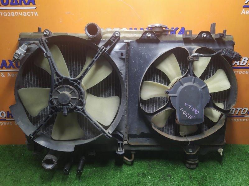 Радиатор двигателя Toyota Carina AT210 4A-GE 08.1998 С ТРУБКАМИ ОХЛАЖДЕНИЯ. С ДИФФУЗОРОМ