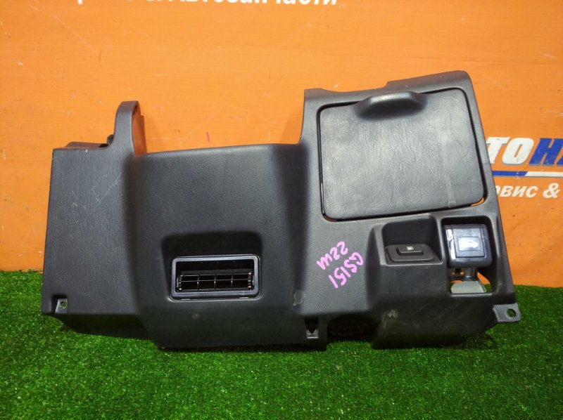 Пластик салона Toyota Crown GS151 1G-FE 1995 под руль+кнопка бензобака+ручка открывания
