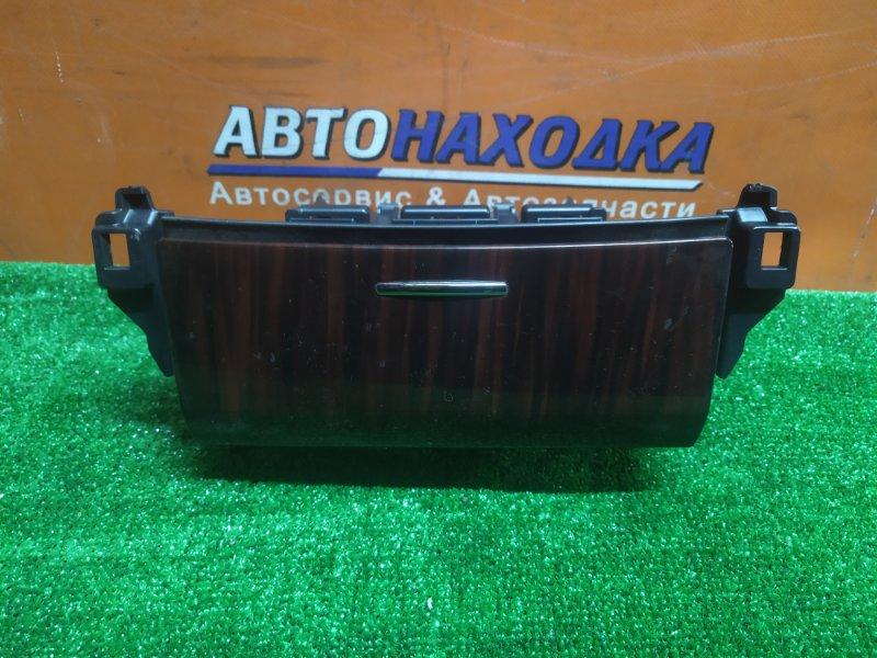 Бардачок Toyota Mark X GRX130 4GR-FSE 55407-22060 ПОД ДЕРЕВО