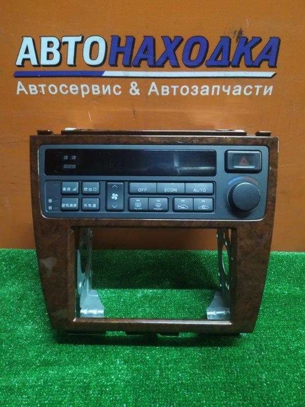 Климат-контроль Nissan Cedric HY33 VQ30DE 11.1995 27510-4P800 +КОНСОЛЬ МАГНИТОФОНА