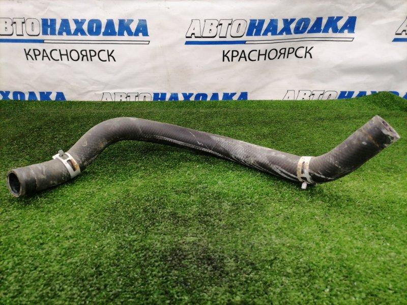 Патрубок тосольный Toyota Passo M700A 1KR-FE 2016 нижний радиатора ДВС, нижний