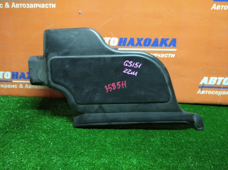 Воздухозаборник Toyota Crown GS151 1G-FE 1995