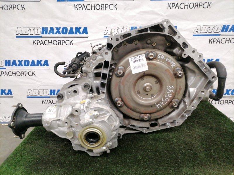 Акпп Mazda Atenza GJ2AP SH-VPTR 2015 4WD, турбодизель, с системой старт-стоп, пробег 105 т.км. С
