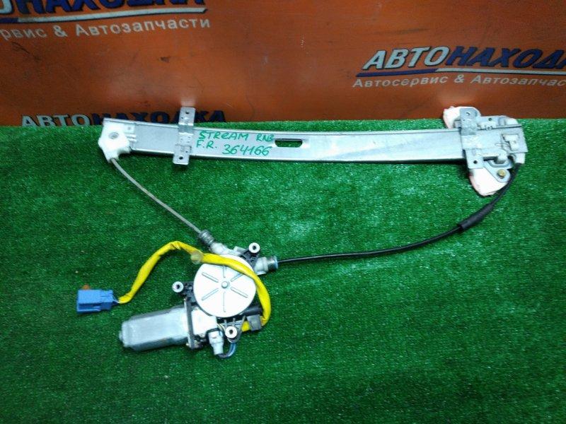 Стеклоподъемник Honda Stream RN3 K20A 2002 передний правый 6 КОНТАКТОВ