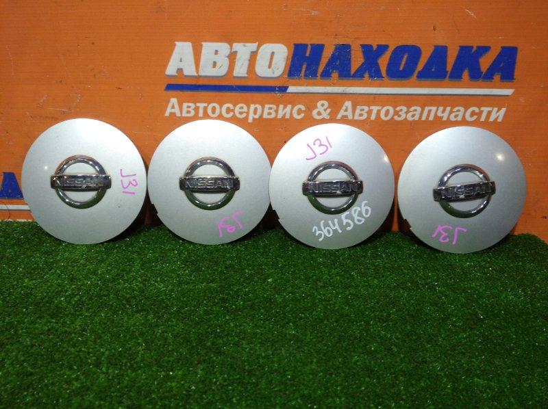 Колпаки колесные Nissan Teana J31 VQ23DE 02.2003 комплект 4шт на литье