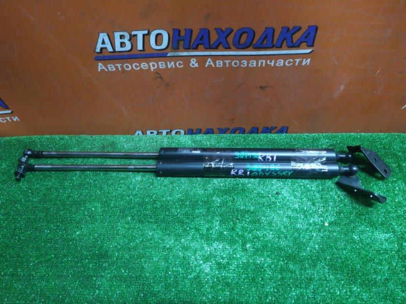 Амортизатор багажника Honda Odyssey RB1 K24A задний ПАРА 2ШТ, L+R.