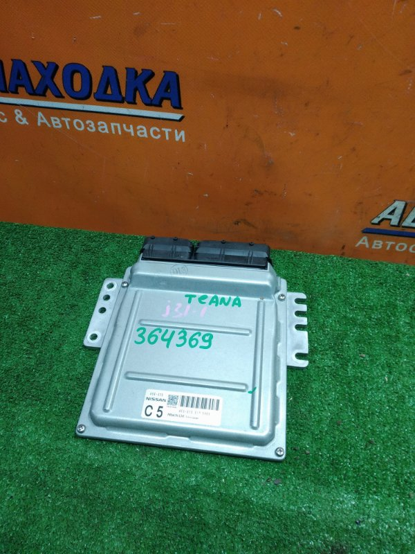 Компьютер Nissan Teana J31 VQ23DE 11.2005 A56-X75