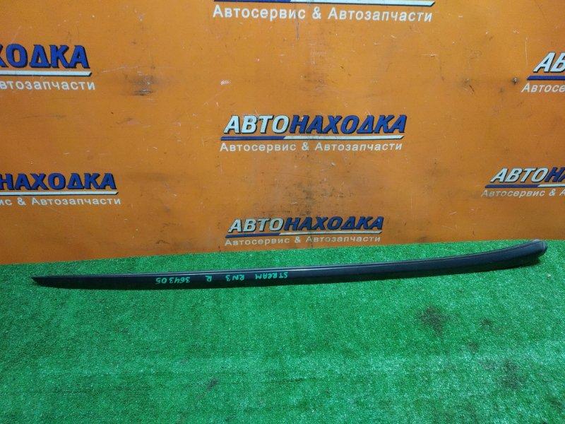 Молдинг лобового стекла Honda Stream RN3 K20A 2002 передний правый 73152-S7A ВЕРХНИЙ КРЕПЕЖ СЛОМАН