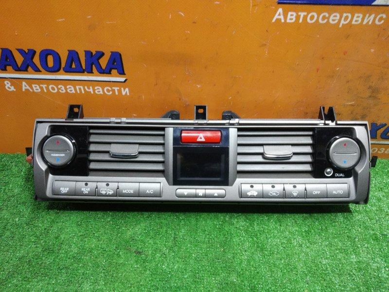 Климат-контроль Honda Elysion RR1 K24A +ВОЗДУХОВОДЫ.