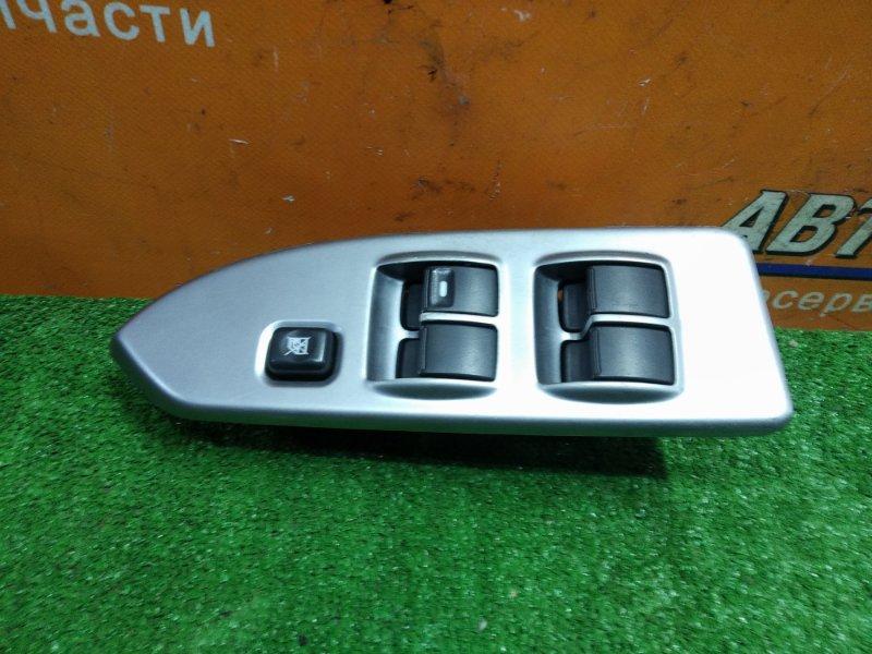 Блок управления стеклоподъемниками Mitsubishi Colt Z21A 4A90 03.08.2010 передний правый + НАКЛАДКА