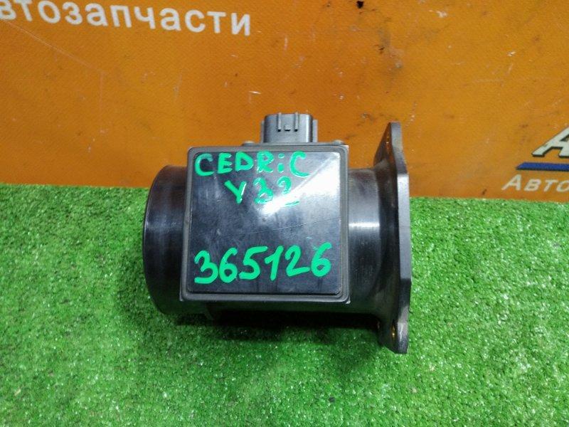 Датчик расхода воздуха Nissan Cedric HY33 VQ30DE 11.1995 22680-31U00