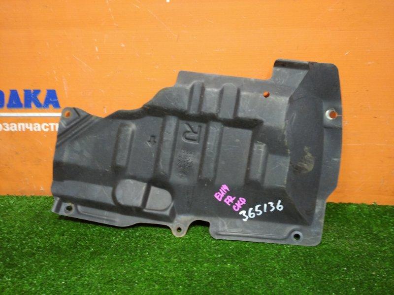 Защита Nissan Bluebird EU14 SR18DE 1996 передняя правая