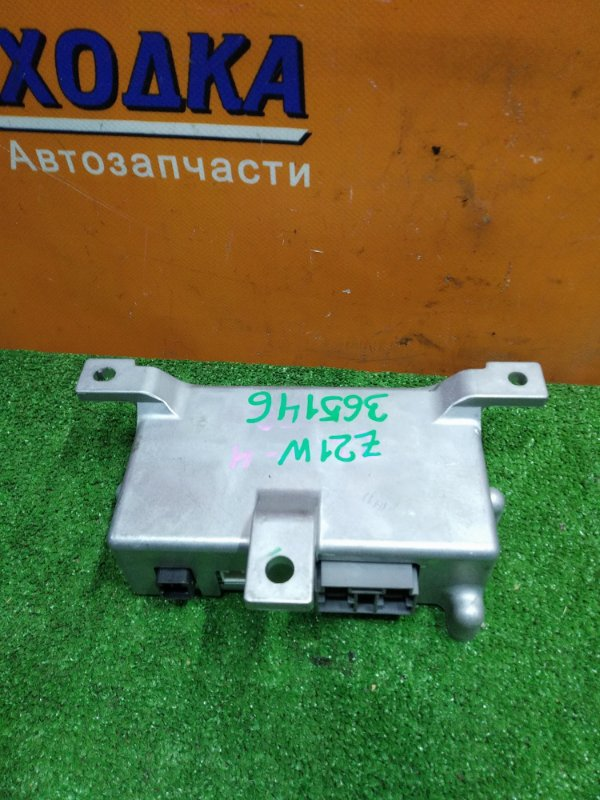 Блок управления рулевой рейкой Mitsubishi Colt Z21A 4A90 03.08.2010 A68-000F34 EPS