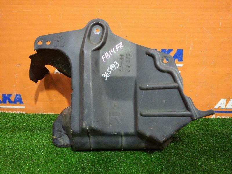 Защита Nissan Sunny FB14 GA15DE 1993 передняя правая боковая