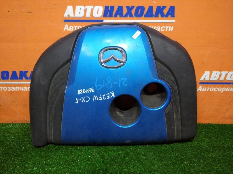 Крышка гбц Mazda Cx-5 KE2FW SH-VPTS 2012 декоративная