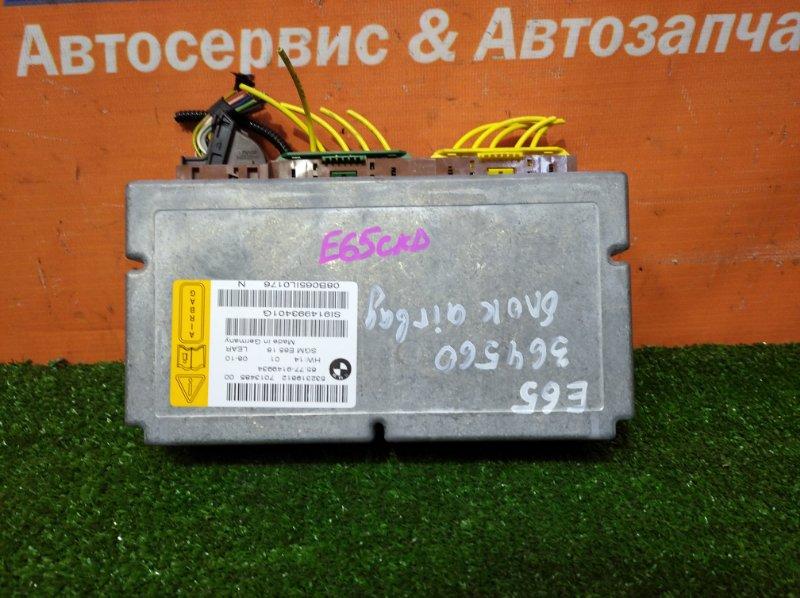 Компьютер Bmw 750I E65 N62B48B 03.2008 SRS Блок управления airbag