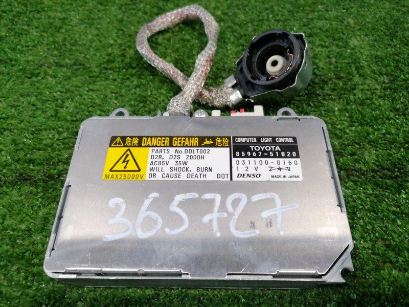 Блок розжига ксенона Toyota Wish ANE11W 1AZ-FSE 2005 031100-0160 D2R, D2S, 35W, 12V
