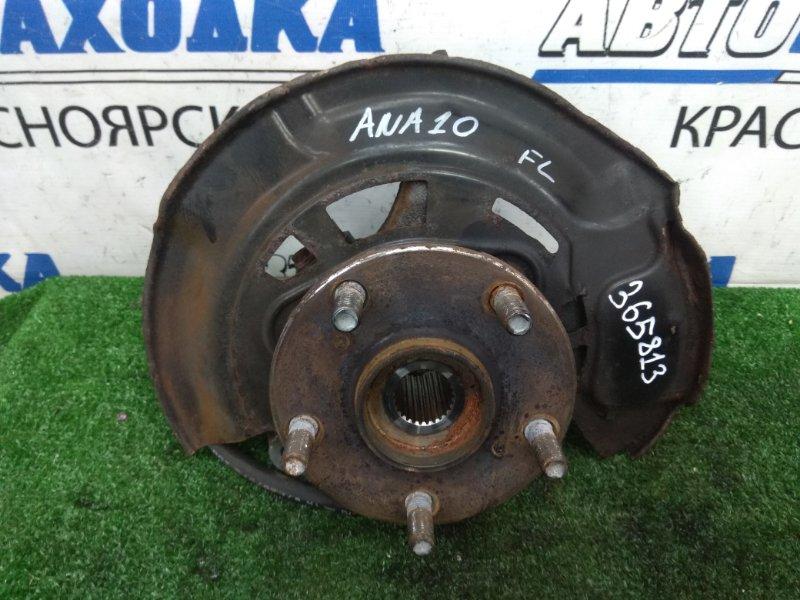Ступица Toyota Mark X Zio ANA10 2AZ-FE 2007 передняя левая передняя левая, без диска и суппорта