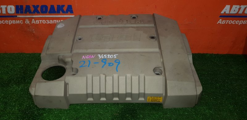 Крышка гбц Mitsubishi Rvr N61W 4G93 1997 MR420956 декоративная