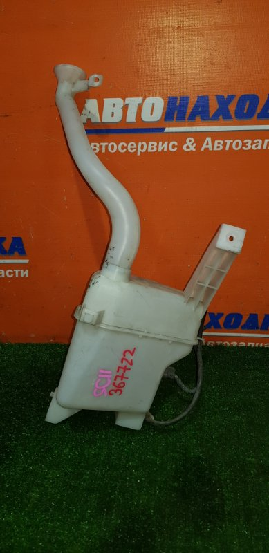 Бачок омывателя Nissan Tiida Latio SC11 HR15DE 2004 1 моторчик на 1 выхода без крышки