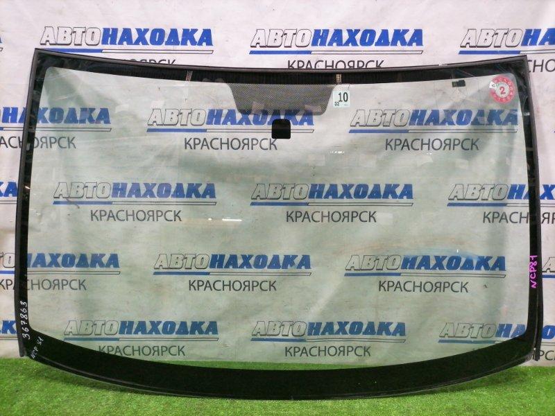 Стекло лобовое Toyota Sienta NCP81G 1NZ-FE 2006 переднее Оригинальное стекло без сколов и трещин