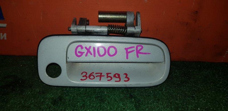 Ручка внешняя Toyota Mark Ii GX100 1G-FE 1996 передняя правая ХТС