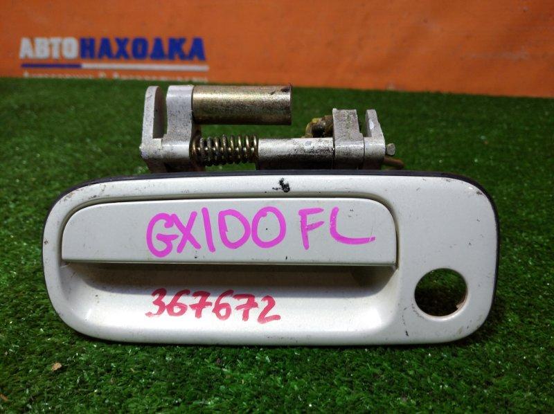 Ручка внешняя Toyota Mark Ii GX100 1G-FE 1996 передняя левая