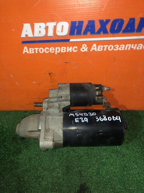 Стартер Bmw 530I E39 M54B30 2000 BOSCH