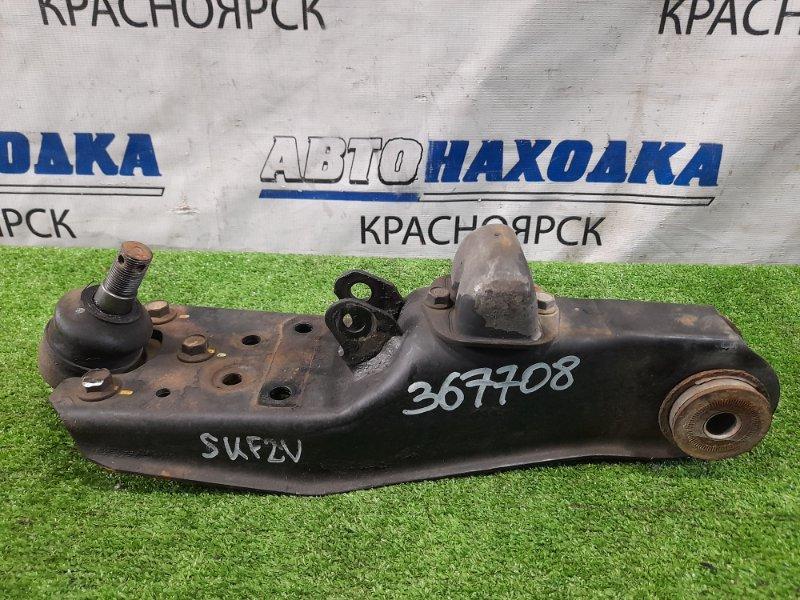 Рычаг подвески Mazda Bongo SKF2V RF-T 1999 передний правый нижний Передний правый, нижний, с шаровой.